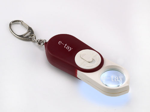 LED Pocket Magnifier Keychain